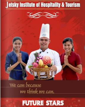 Jetsky Leading Hotel Management Institute In India